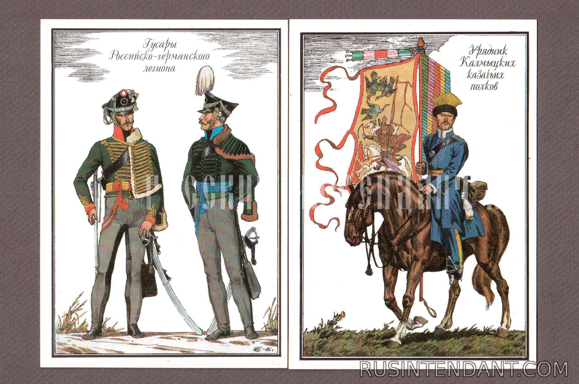 Набор открыток о войне 1812 года, будь радостным воплем